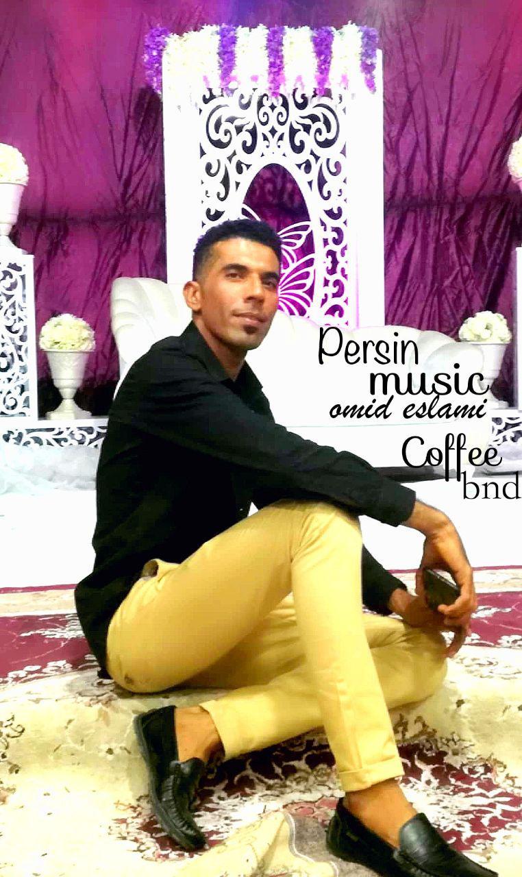 امید اسلامی آهنگ جدید اجرای زنده فارسی و بسیار زیبا بصورت حفله