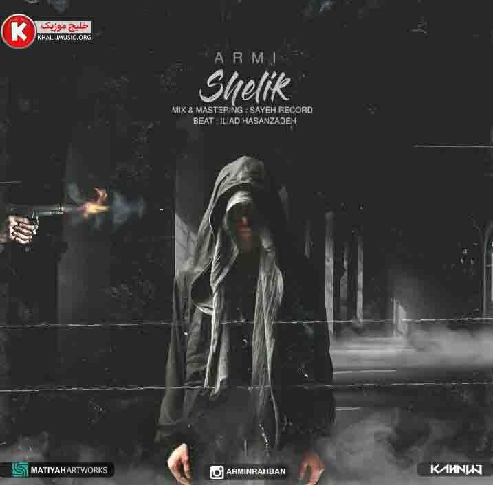 آرمین رهبان دانلود آهنگ جدید و بسیار زیبا و شنیدنی بنام شلیک
