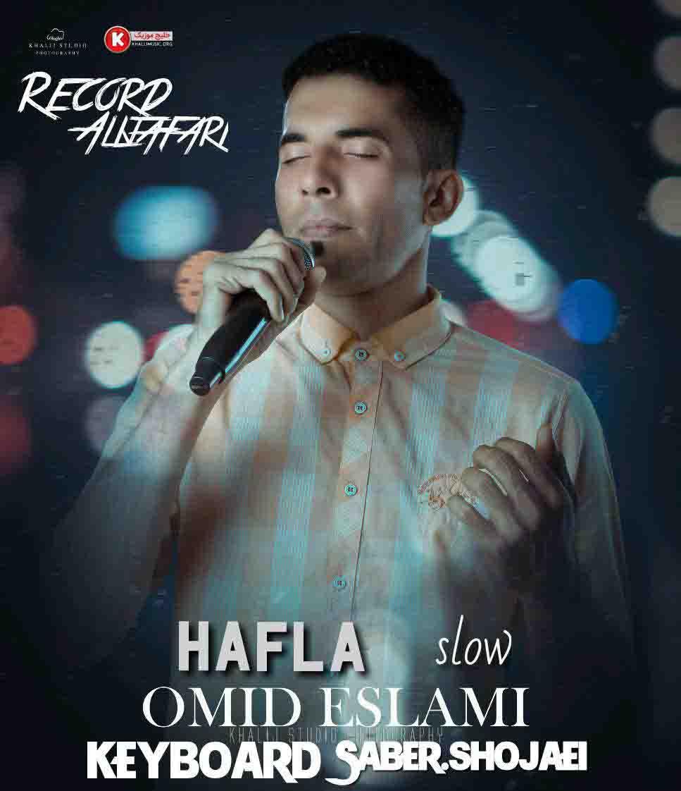 امید اسلامی آهنگ جدید اجرای زنده فارسی و بسیار زیبا بصورت