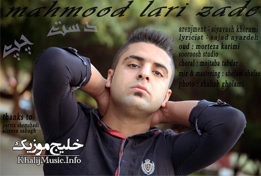 http://dl.khalijmusic.us/ax/02Lari.jpg