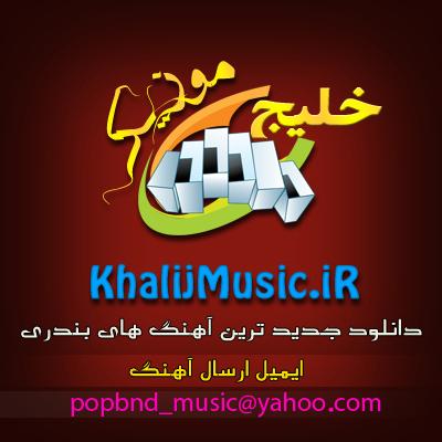 http://dl.khalijmusic.us/ax/065401khalij%20music.jpg
