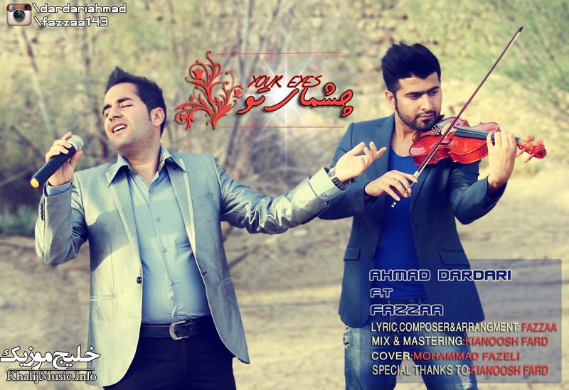 Fazza و احمد دردری – چشمای تو