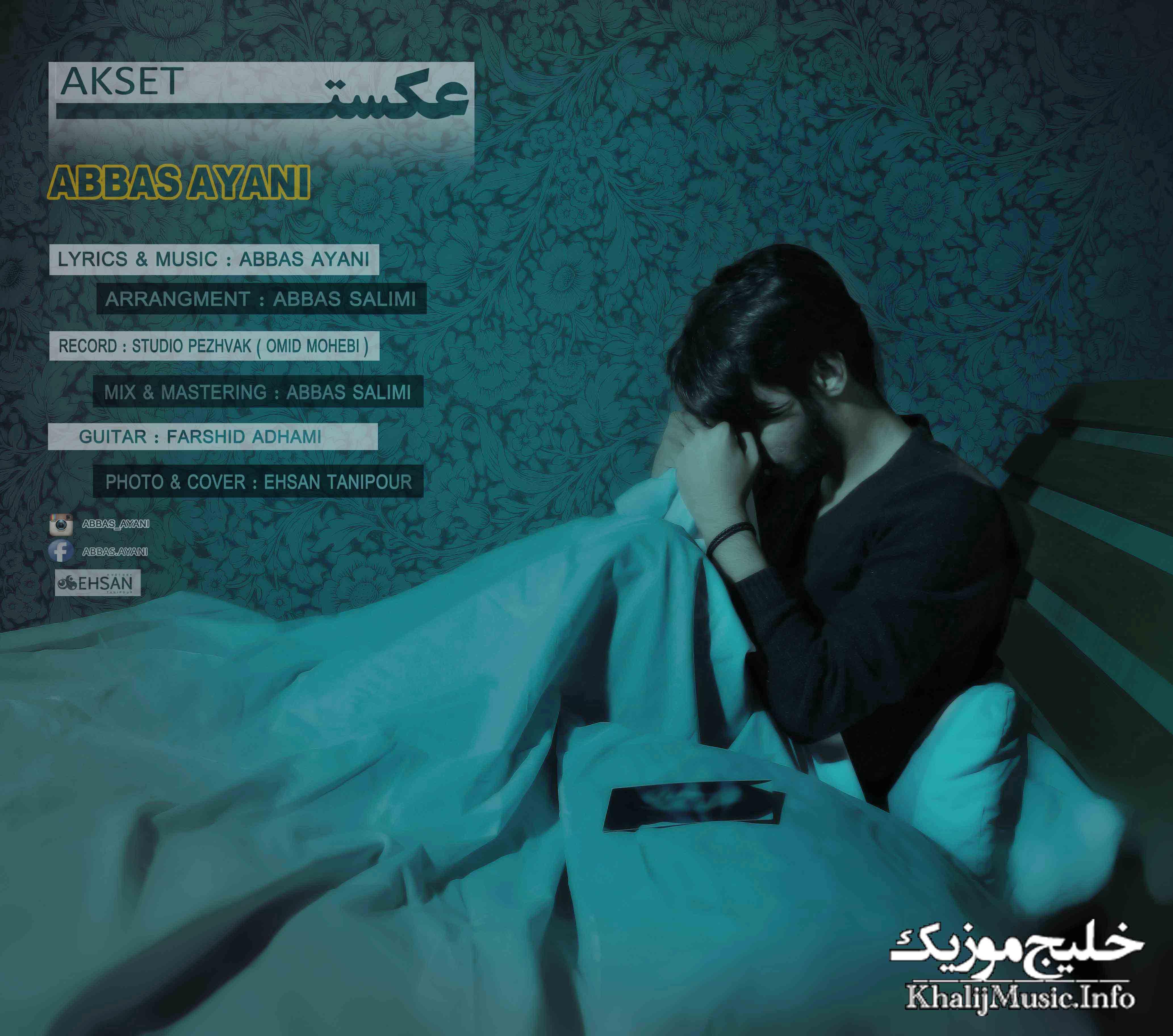 http://dl.khalijmusic.us/ax/Abbas_Ayani_Axet(Bandar-Abbasi).jpg