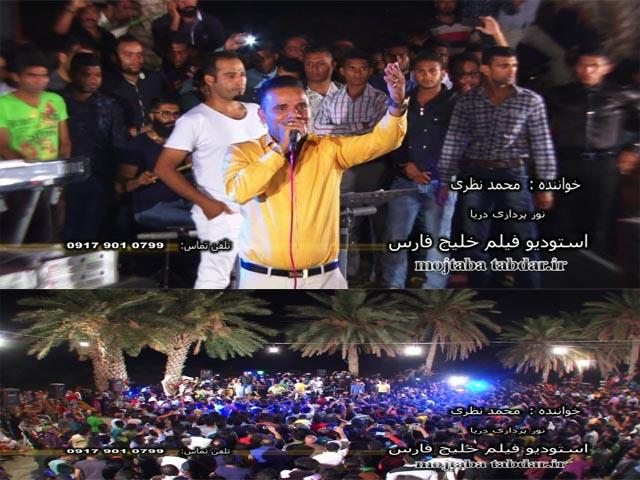 محمد نظری – تصویری اجرای دوم جشن مجتبی تابدار