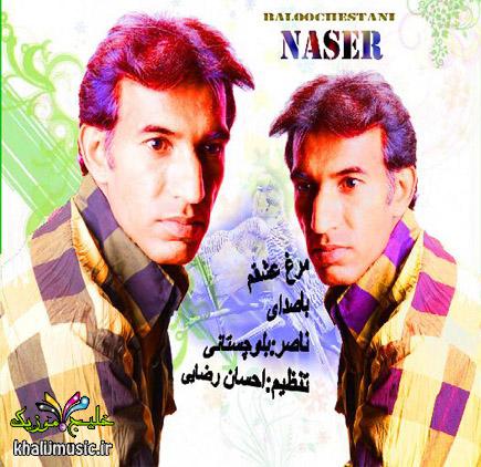 http://dl.khalijmusic.us/ax/Naser.jpg