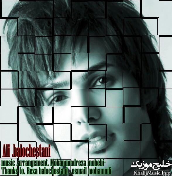 علی بلوچستانی – خیال