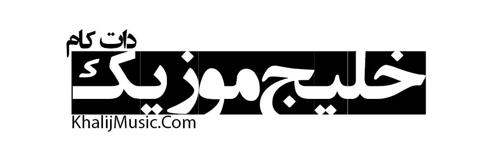 احمد بهادری و ثار الله نوایی – اجرای زنده جدید