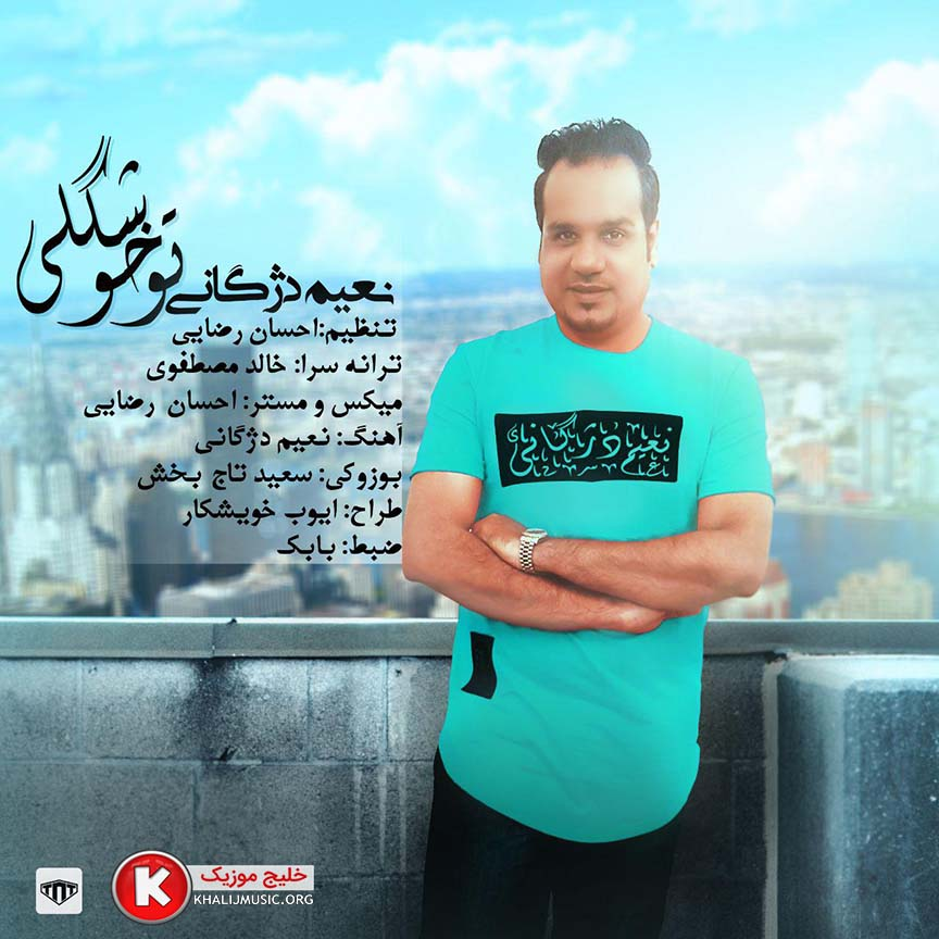 http://dl.khalijmusic.us/ax2/002018-03-13_20-14-00.jpg