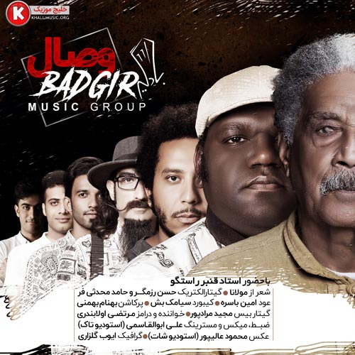 http://dl.khalijmusic.us/ax2/010101Badgir2-asli-Recovered.jpg