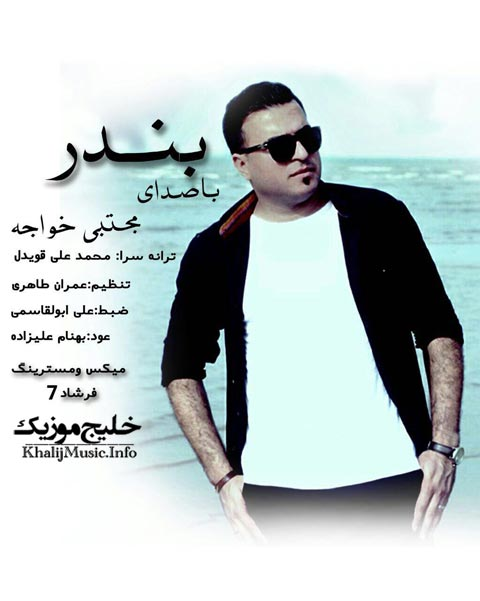 http://dl.khalijmusic.us/ax2/016-09-04_14-50-22.jpg