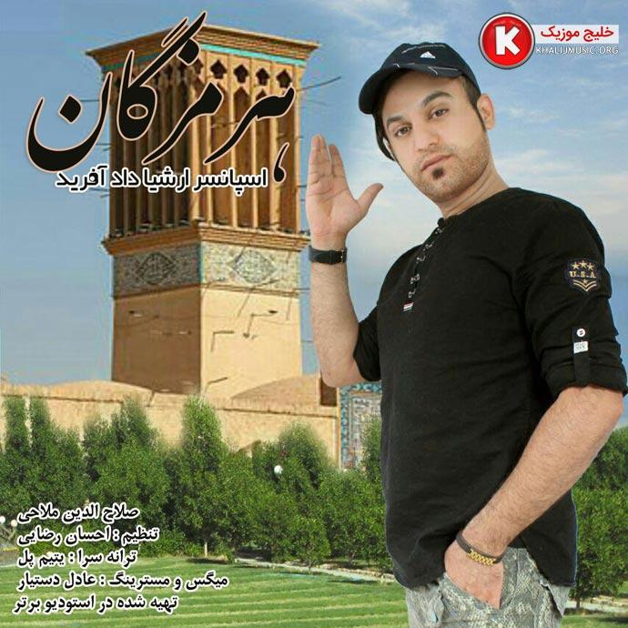 http://dl.khalijmusic.us/ax2/032102hormozgan32.jpg
