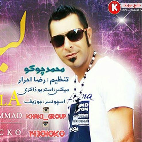http://dl.khalijmusic.us/ax2/111111365459952255.jpg