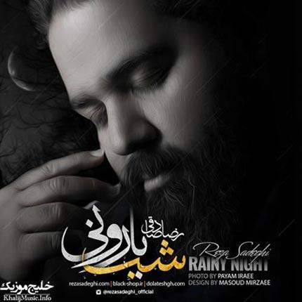رضا صادقی –  آلبوم جدید شب بارونی