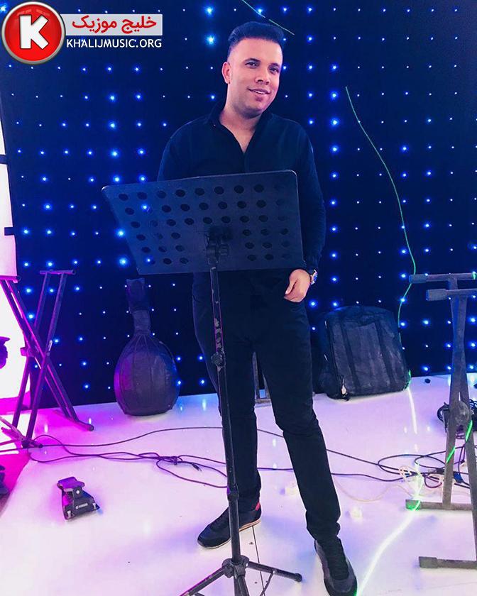 اسلام نظری آهنگ جدید اجرای زنده و بسیار زیبای اسلو و شنیدنی بصورت حفله