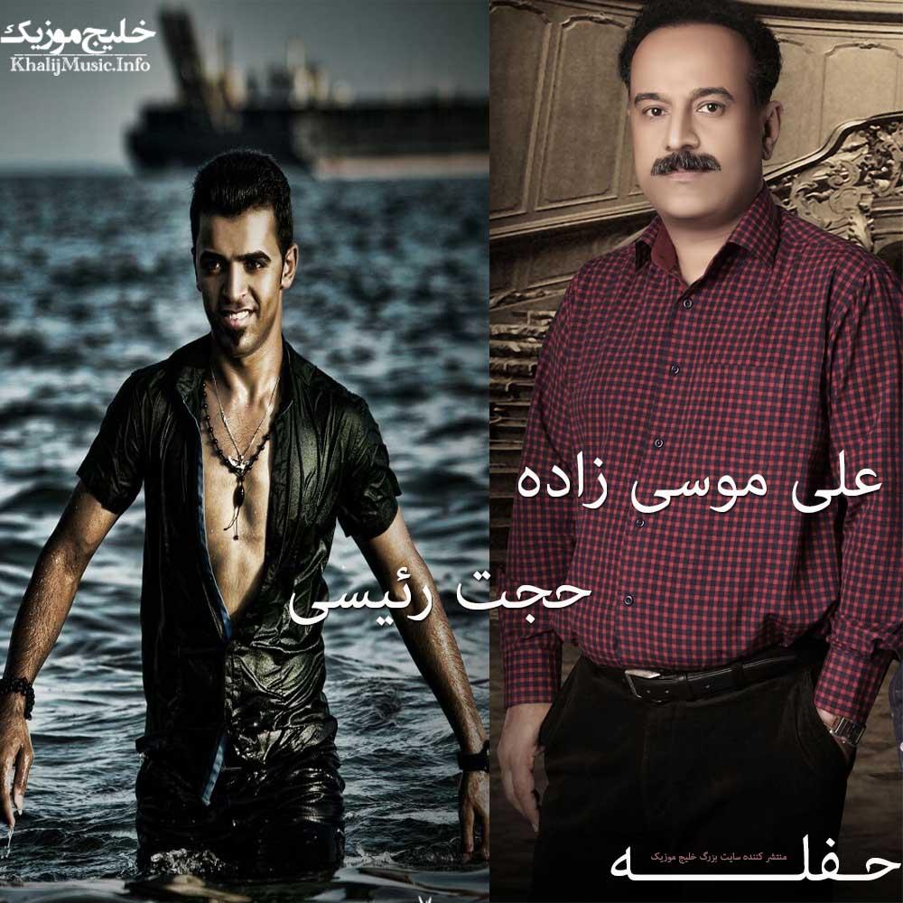 علی موسی زاده و حجت رئیسی – اجرای زنده جدید حفله 3
