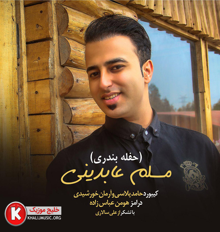 http://dl.khalijmusic.us/ax2/321_2018-02-27_03-36-09.jpg