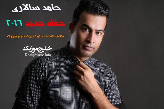حامد سالاری – اجرای زنده جدید اسلو و فارسی