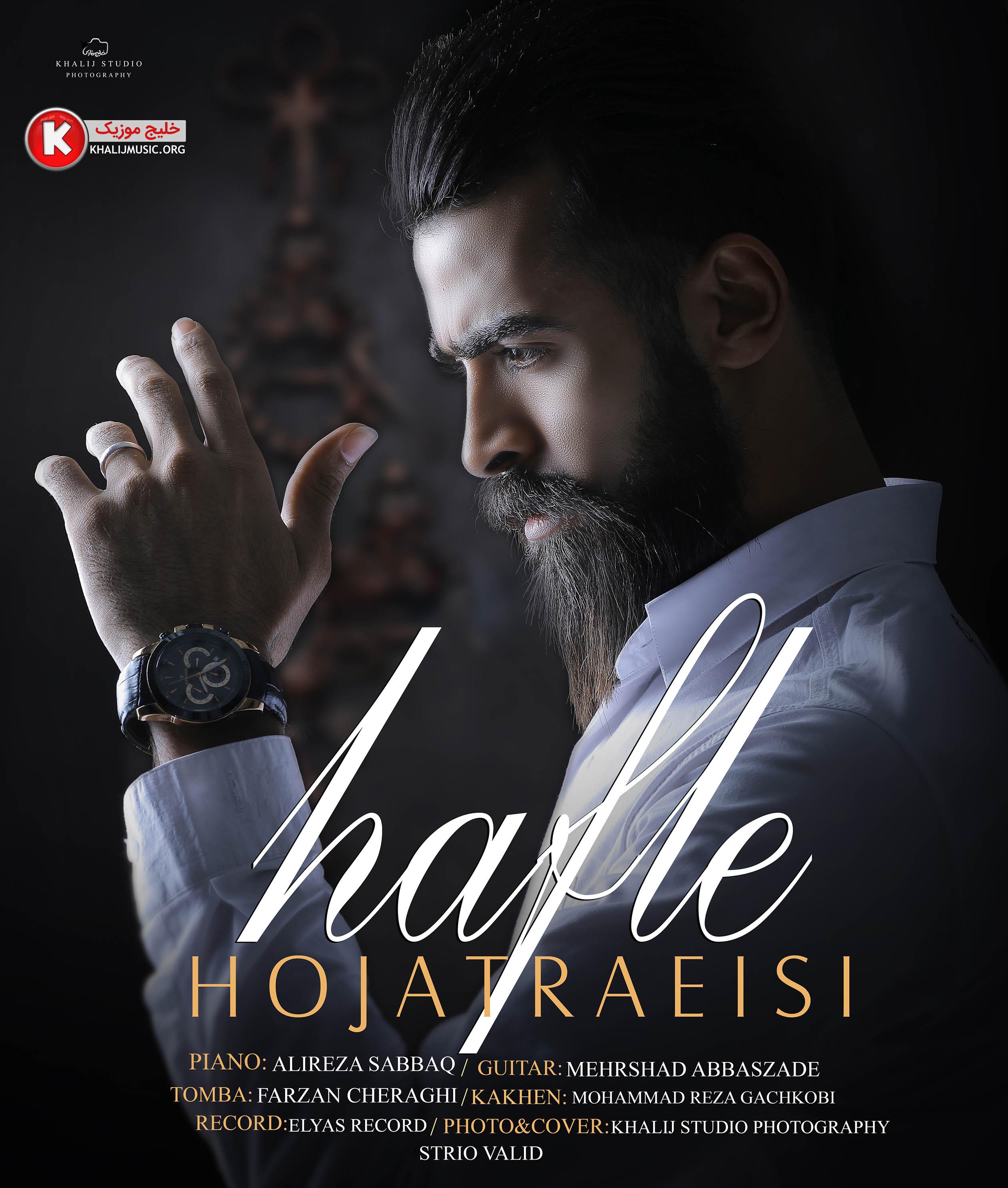 حجت رئیسی آهنگ جدید اجرای زنده و بسیار زیبا بصورت حفله