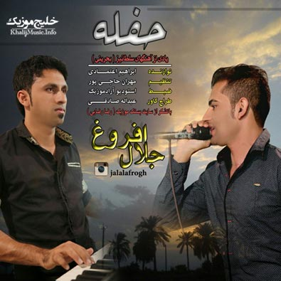 http://dl.khalijmusic.us/ax2/421303709_132104000.jpg