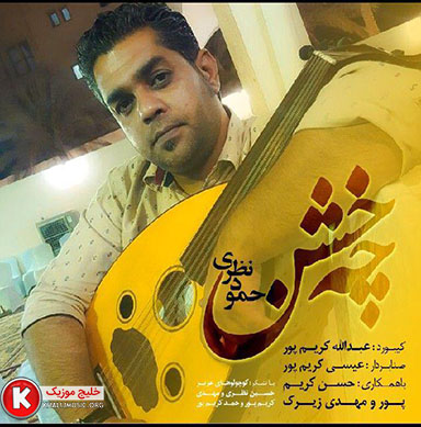 http://dl.khalijmusic.us/ax2/4520000000000-12_19-29-19.jpg