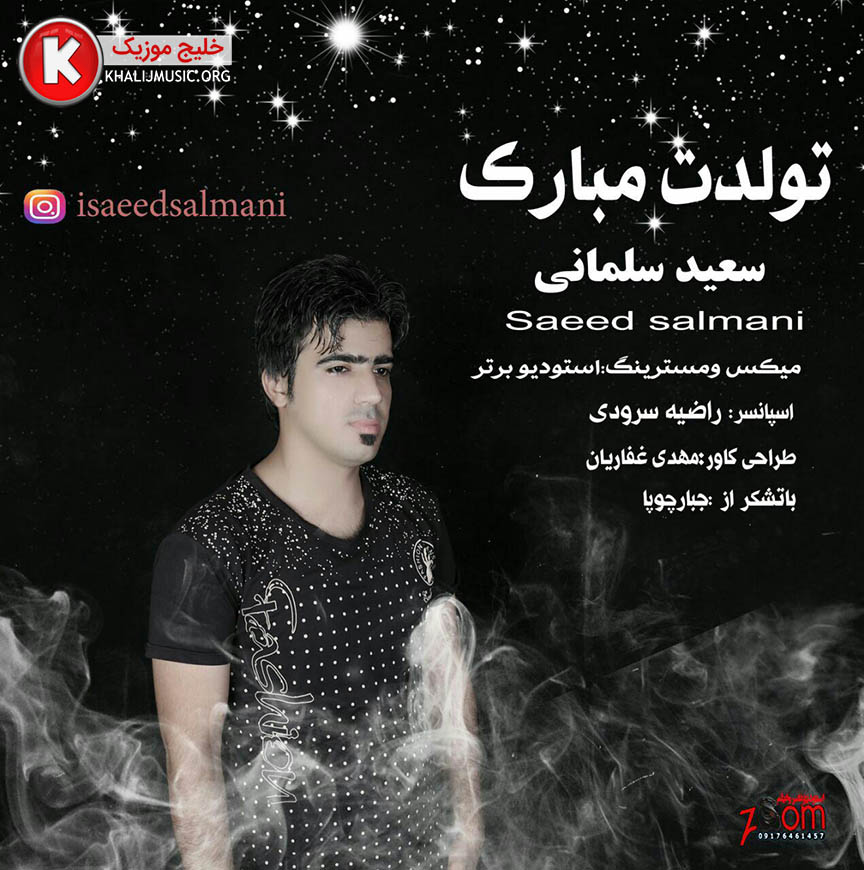 http://dl.khalijmusic.us/ax2/45632_20-50-09.jpg