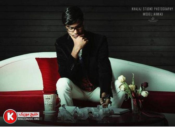 احمد جمشید آهنگ جدید اجرای زنده جزیرتی و بسیار زیبا و شنیدنی بصورت حفله