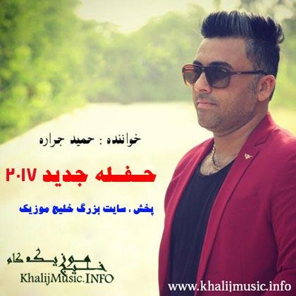 http://dl.khalijmusic.us/ax2/55555555555501000.jpg
