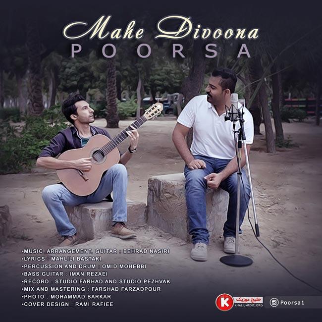 آهنگ جدید و بسیار زیبا و شنیدنی از پورسا بنام ماه دیوونه