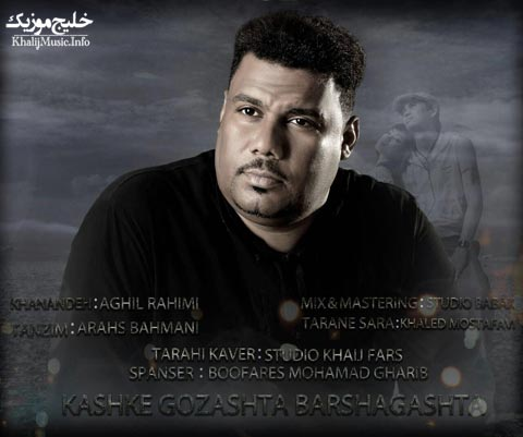 http://dl.khalijmusic.us/ax2/6-09-08_19-07-51.jpg