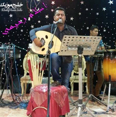 اسلام رحیمی – حفله جدید ۲۰۱۶
