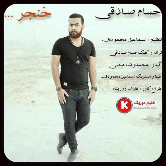 http://dl.khalijmusic.us/ax2/63524566-52-11.jpg