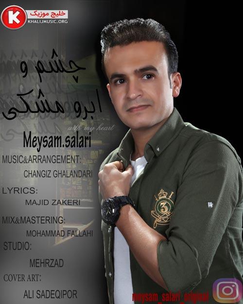 http://dl.khalijmusic.us/ax2/6352514520003220.jpg
