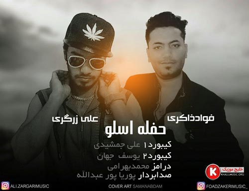 http://dl.khalijmusic.us/ax2/63655121-35-11.jpg