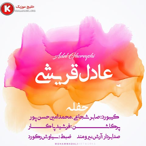 http://dl.khalijmusic.us/ax2/65444444444442152.jpg