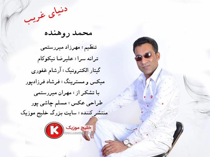 http://dl.khalijmusic.us/ax2/65452558855555454.jpg