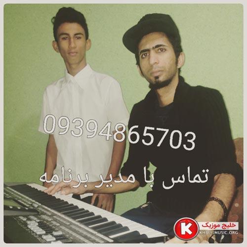 آهنگ جدید اجرای زنده و بسیار زیبا و شنیدنی از حافظ هرمزی بصورت حفله