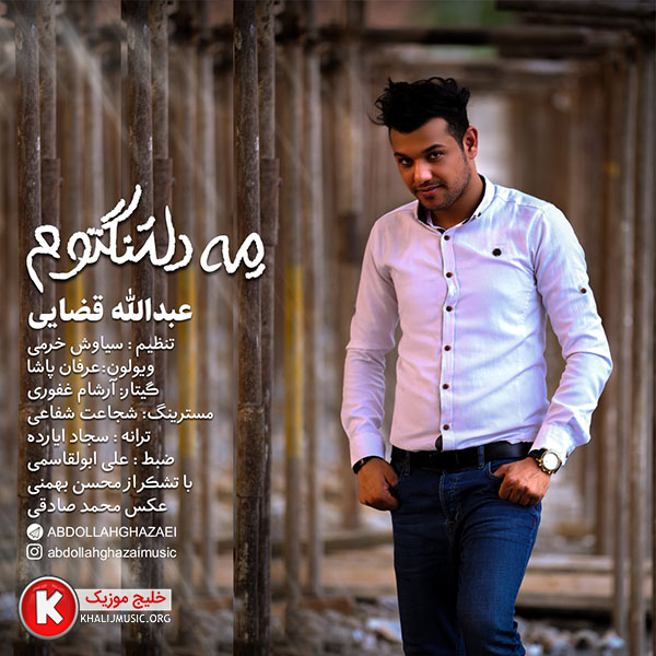 http://dl.khalijmusic.us/ax2/65555555588445.jpg
