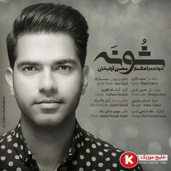 http://dl.khalijmusic.us/ax2/66666666542200666.jpg