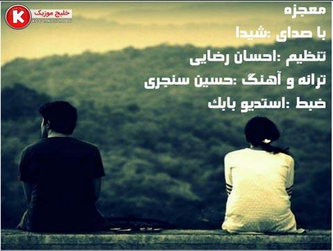 http://dl.khalijmusic.us/ax2/666666666667-42.jpg