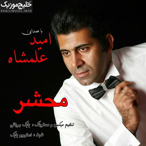 http://dl.khalijmusic.us/ax2/7777777-18-20.jpg