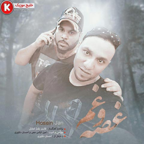 http://dl.khalijmusic.us/ax2/855662255-56.jpg