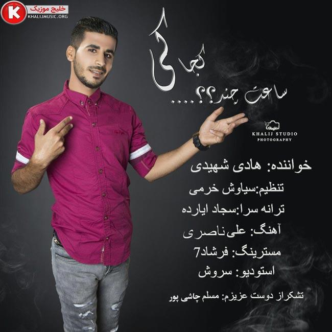 http://dl.khalijmusic.us/ax2/8888888888888555555.jpg