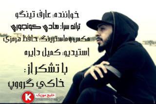 http://dl.khalijmusic.us/ax2/966566666666666.jpg