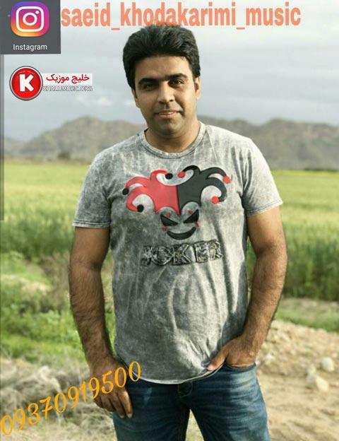 http://dl.khalijmusic.us/ax2/999999999993-46-45.jpg