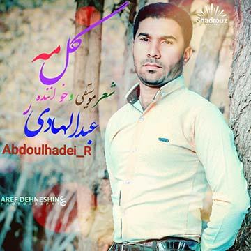 http://dl.khalijmusic.us/ax2/999999999999955552.jpg