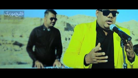 عقیل رحیمی – ویدئو ای جان