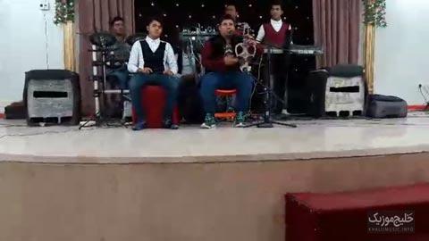 علی آرامی – کلیپ تصویری جشن عروسی