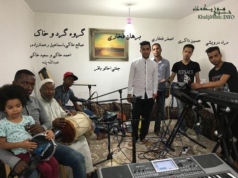 برهان فخاری – اجرای زنده حفله جدید 94