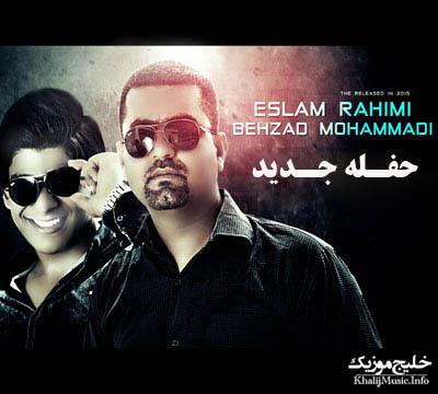 اسلام رحیمی و بهزاد محمدی – حفله 2016