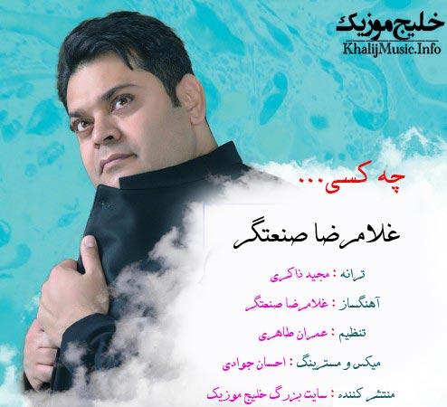 http://dl.khalijmusic.us/ax2/Gholamreza-Sanatgar-.jpg